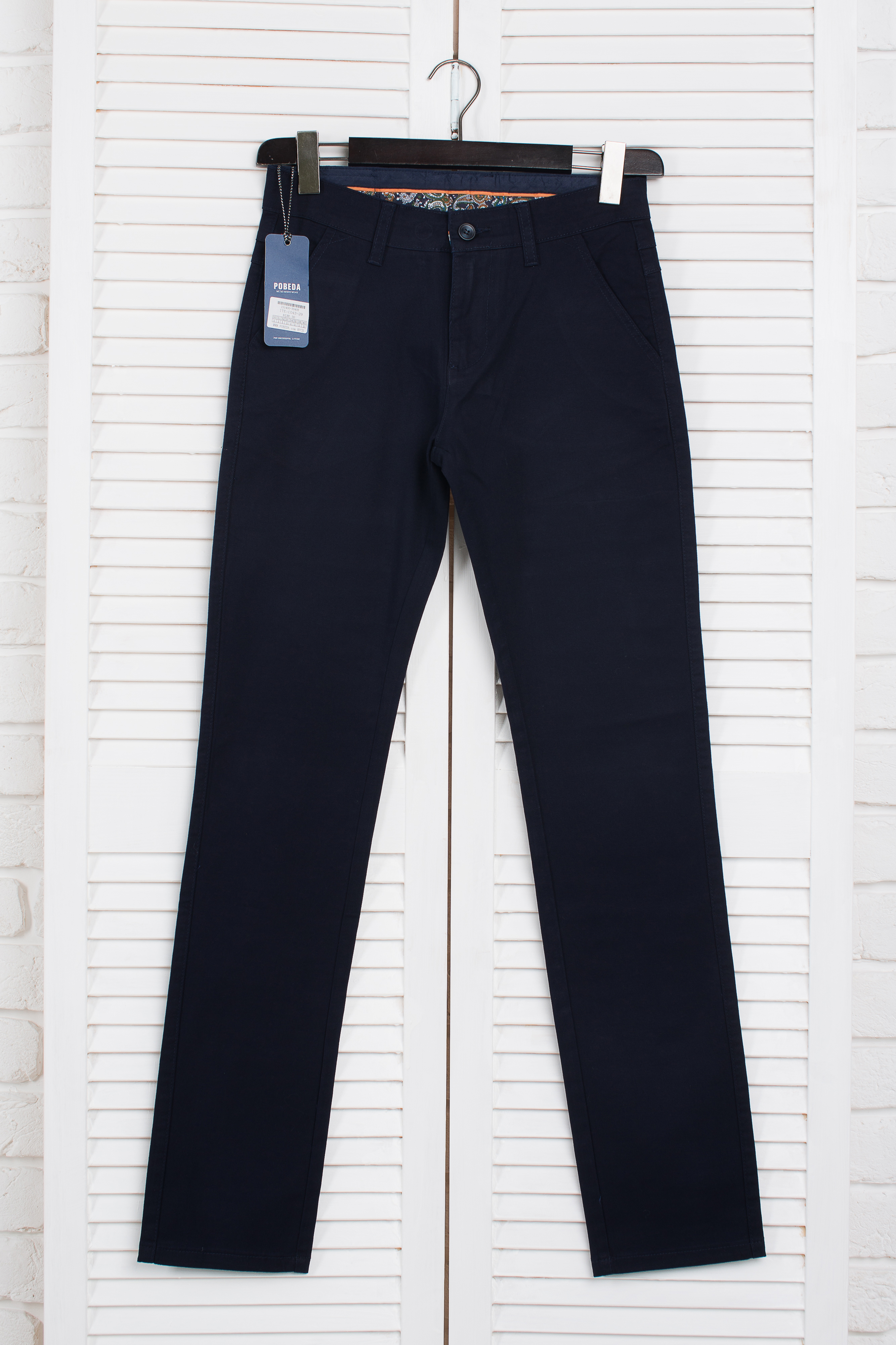 jeans_pobeda_043-29