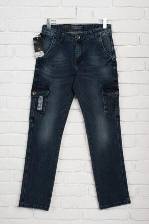 jeans_Longli_1650