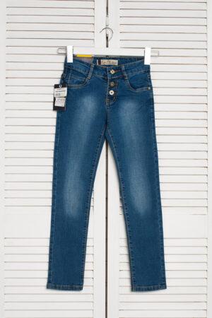 jeans_Crossnes_1550