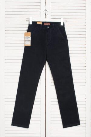 jeans_Govibos_1017-5