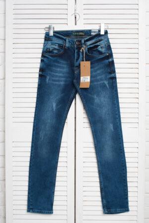 jeans_Blue NiL_4374