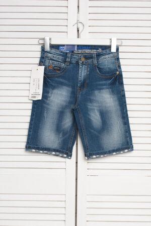 jeans_Crossnes_9852