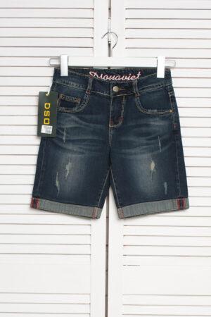 jeans_DSOUAVIET_DSO006