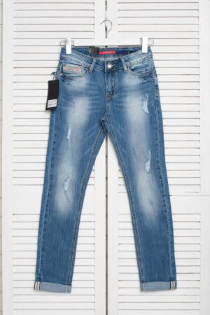 jeans_Ls.Luvans_8509