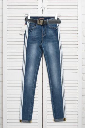 jeans_NewSky_0912