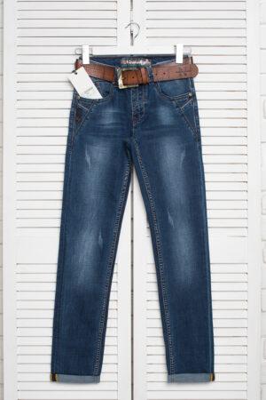 jeans_NewSky_87000