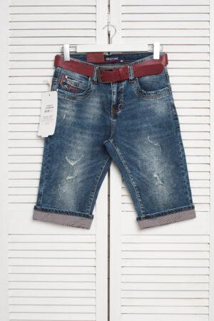 jeans_Restone_1027