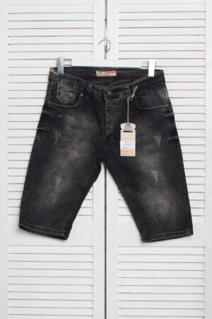 jeans_Destry_4582