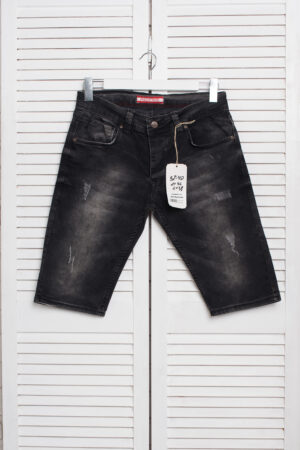 jeans_Red Code_4579