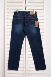 jeans_Fangsida_3027 (2)