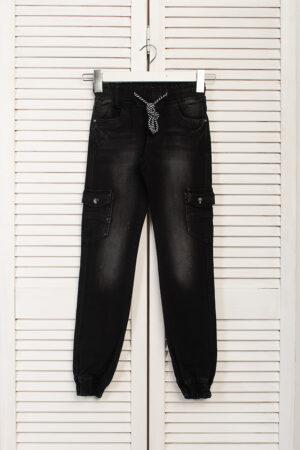 jeans_Awivgoss_9055