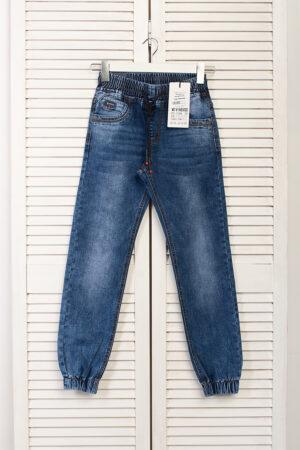 jeans_Vingvgs_435
