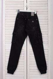 jeans_Vingvgs_8977 (2)