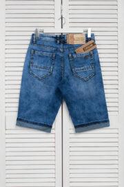 jeans_Awivgoss_8225 (2)