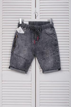 jeans_Iteno_234