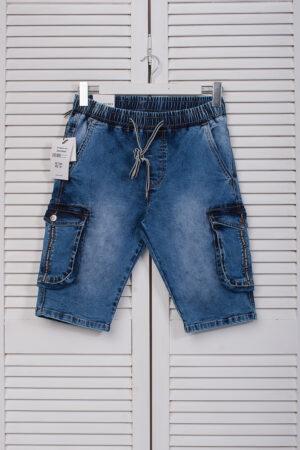 jeans_Iteno_244