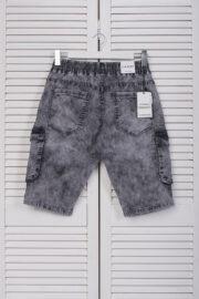 jeans_Iteno_245 (2)