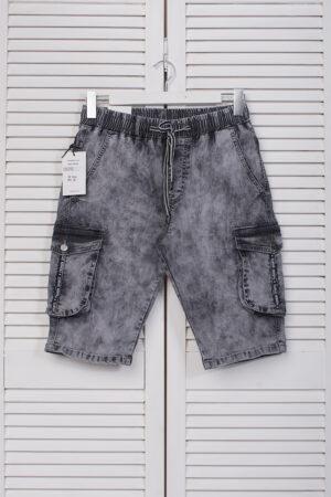 jeans_Iteno_245