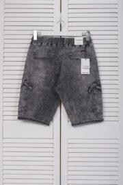 jeans_Iteno_265 (2)