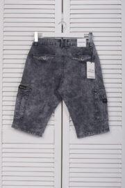jeans_Iteno_266 (2)