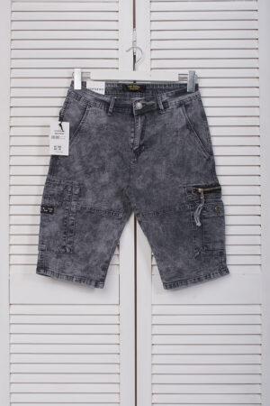 jeans_Iteno_266