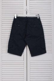 jeans_Iteno_8967-15 (2)