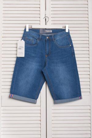 jeans_Ls.Luvans_1101