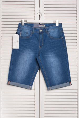 jeans_Ls.Luvans_1104