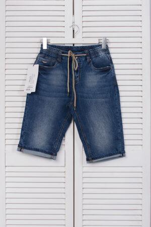 jeans_Ramsden_2120