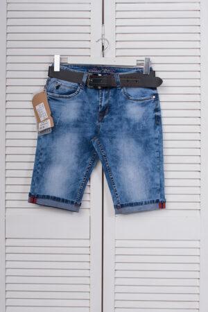 jeans_Ramsden_8320