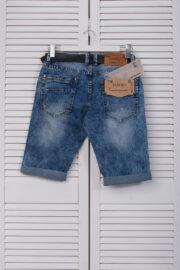 jeans_Ramsden_8322 (2)