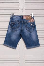 jeans_Vingvgs_1024 (2)