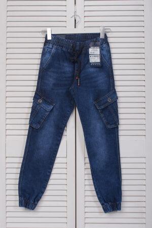 jeans_Vingvgs_231