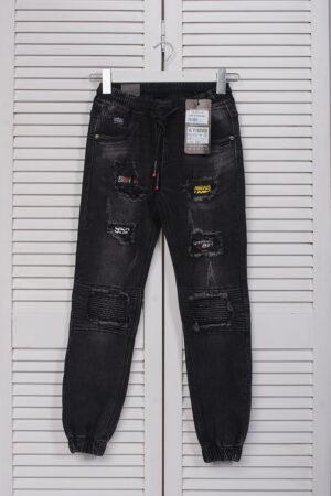 jeans_Vingvgs_232-4
