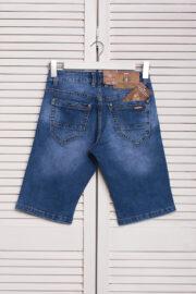jeans_Vingvgs_352-4 (2)