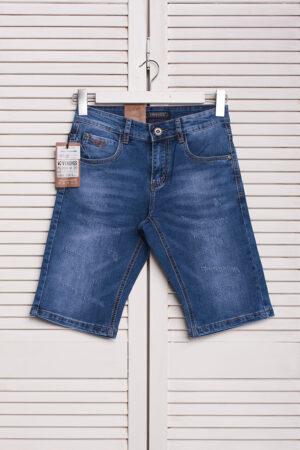 jeans_Vingvgs_352-4