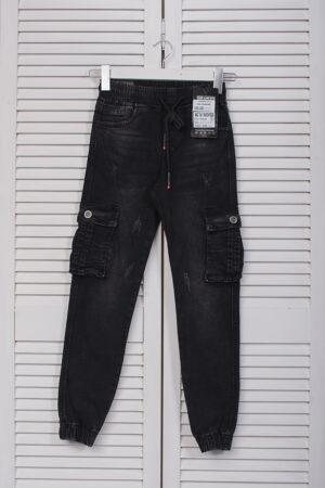 jeans_Vingvgs_362