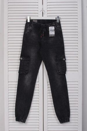 jeans_Vingvgs_376