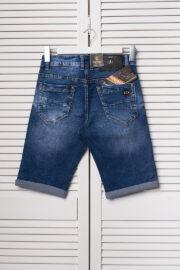 jeans_Vingvgs_659-2 (2)