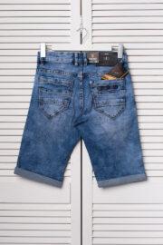 jeans_Vingvgs_659-4 (2)