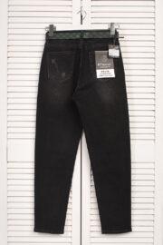 jeans_KT-Moss_3025 (2)