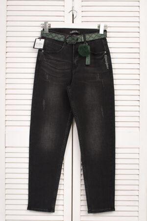 jeans_KT-Moss_3025