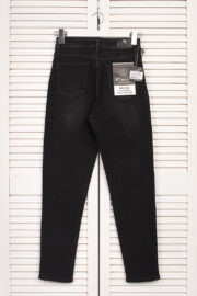 jeans_KT-Moss_3027 (2)
