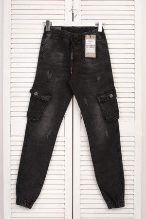 jeans_Vingvgs_364