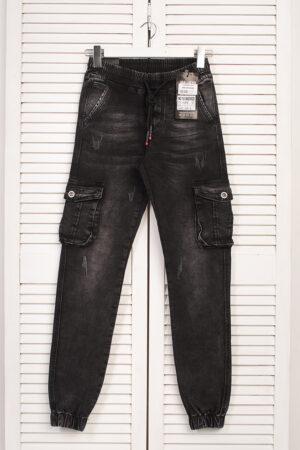 jeans_Vingvgs_366