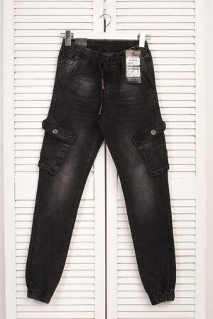 jeans_Vingvgs_378