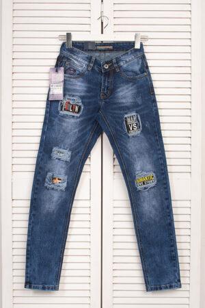 jeans_Vingvgs_392-4