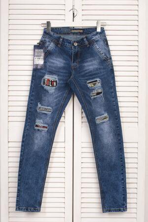 jeans_Vingvgs_392-5