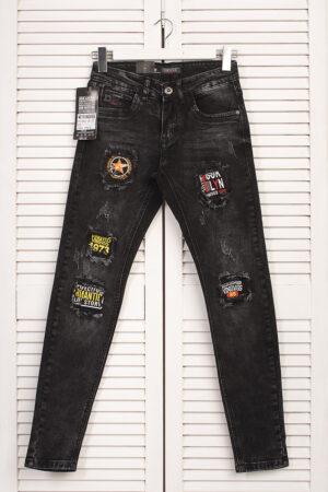 jeans_Vingvgs_907-2