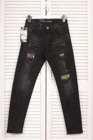jeans_Vingvgs_907-4